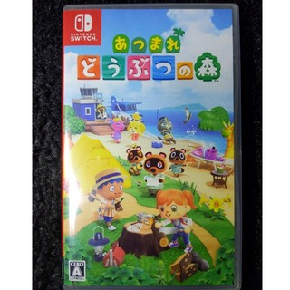 ニンテンドースイッチ(Nintendo Switch)の【24時間以内発送】あつまれ どうぶつの森 Switch(家庭用ゲームソフト)