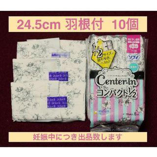 ユニチャーム(Unicharm)の【10個】Center-in(センターイン) コンパクト1/2(生理用ナプキン)(その他)