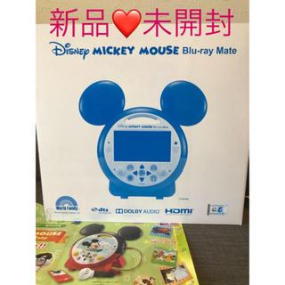 ディズニー(Disney)の 【新品】DWEミッキーメイト、ブルーレイプレイヤー (ブルーレイプレイヤー)