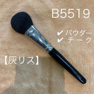 ハクホウドウ(白鳳堂)の白鳳堂 パウダーブラシ B5519(チーク/フェイスブラシ)