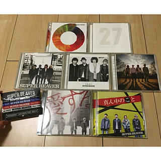 SUPER BEAVER   CDセット(ポップス/ロック(邦楽))