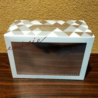 エニシーグローパック 10包入り 箱無し発送(パック/フェイスマスク)