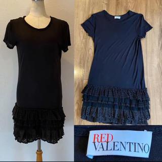 レッドヴァレンティノ(RED VALENTINO)のRED VALENTINO ヴァレンティノ  レースワンピース 黒 カットソー(ミニワンピース)
