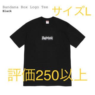 シュプリーム(Supreme)のSupreme bandana box logo tee バンダナ 黒(Tシャツ/カットソー(半袖/袖なし))