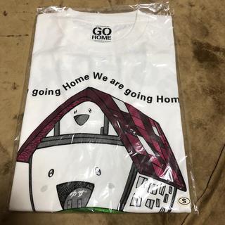 ゆず GO HOME  Tシャツ(白)Sサイズ 未開封品(ミュージシャン)
