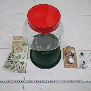 キャンディーボックスキット(収納/キッチン雑貨)