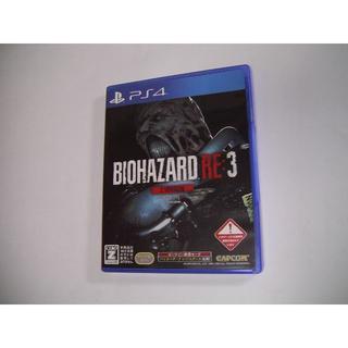 プレイステーション4(PlayStation4)のバイオハザードRE3  PS4(家庭用ゲームソフト)