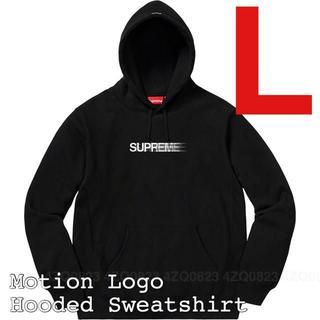 シュプリーム(Supreme)の本日限定価格【L】Supreme Motion Logo Hooded(パーカー)