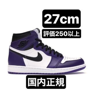 """ナイキ(NIKE)のAIR JORDAN 1 HIGH OG """"COURT PURPLE"""" 27(スニーカー)"""
