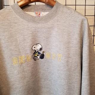 スヌーピー(SNOOPY)のSNOOPY スヌーピー フロント刺繍入り スウェット/トレーナー(スウェット)