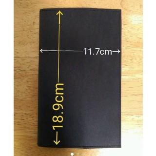 ムジルシリョウヒン(MUJI (無印良品))のジーンズのラベル素材で作られたブックカバー 新書サイズ・黒(ブックカバー)