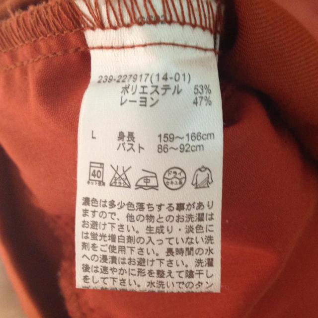 GU(ジーユー)の♡秋色ワンピ♡ レディースのワンピース(ミニワンピース)の商品写真