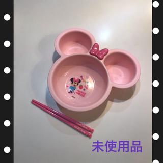 ディズニー(Disney)のミニーマウス ベビー食器&箸(離乳食器セット)