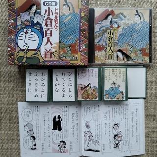 ショウガクカン(小学館)の小倉百人一首 ドラえもん CD付き(知育玩具)