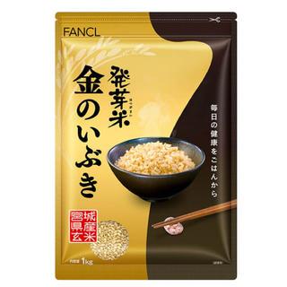 ファンケル(FANCL)のファンケル 発芽米 金のいぶき2kg(米/穀物)