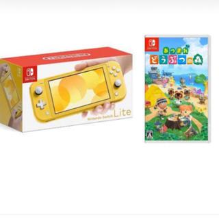 ニンテンドースイッチ(Nintendo Switch)のニンテンドースイッチライト イエロー どうぶつの森セット(家庭用ゲーム機本体)