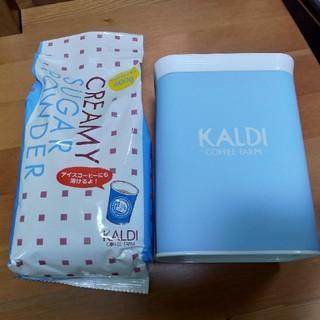 カルディ(KALDI)の新品◆カルディ キャニスター缶 限定 (容器)