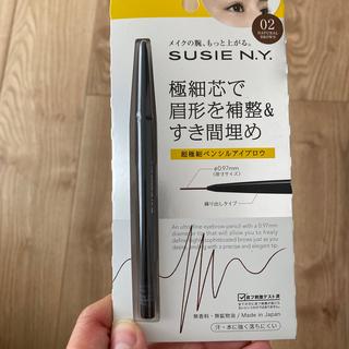 キスミーコスメチックス(Kiss Me)のSUSIE N.Y(アイブロウペンシル)