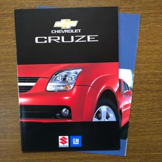 シボレー(Chevrolet)のシボレー クルーズ カタログ(カタログ/マニュアル)