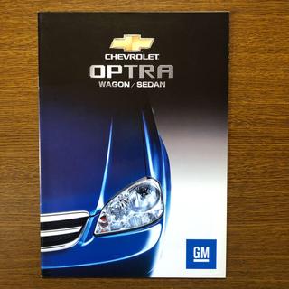 シボレー(Chevrolet)のシボレー オプトラ カタログ(カタログ/マニュアル)