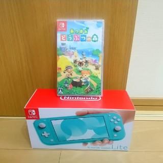 ニンテンドースイッチ(Nintendo Switch)のNintendo Switch Lite ターコイズ あつまれどうぶつの森セット(携帯用ゲーム機本体)