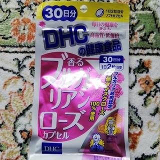 ディーエイチシー(DHC)のDHC 香るブルガリアンローズカプセル 新品未開封 30日分 21.04期限(口臭防止/エチケット用品)