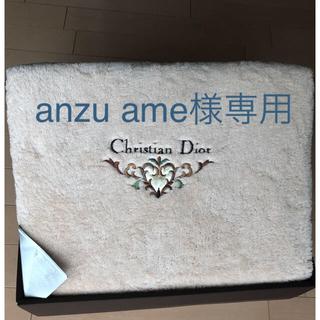 クリスチャンディオール(Christian Dior)のクリスチャンディオール   新品 シール織綿毛布(毛布)