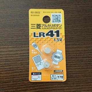 ミツビシ(三菱)のLR41 三菱電池(日用品/生活雑貨)