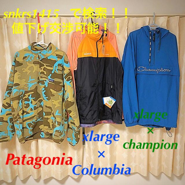 XLARGE(エクストララージ)のナイロンジャケット 3種類  メンズのジャケット/アウター(ナイロンジャケット)の商品写真