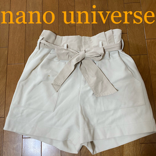 ナノユニバース(nano・universe)のナノユニバース キュロット(キュロット)