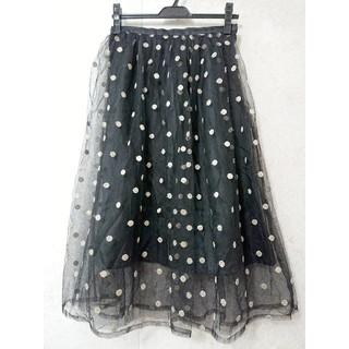 ドットアンドストライプスチャイルドウーマン(Dot&Stripes CHILDWOMAN)のDot&stripes CHILDWOMAN  ドットチュールスカート(ロングスカート)