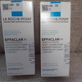 ラロッシュポゼ(LA ROCHE-POSAY)のラロッシュポゼ  エファクラH   40ml ×2本(フェイスクリーム)
