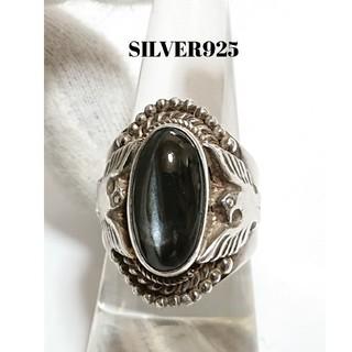 4590 SILVER925 ブラックスターサファイアリング14号 イーグル鷲鷹(リング(指輪))