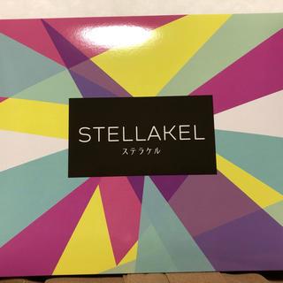 ステラケル 1箱 14袋(ダイエット食品)