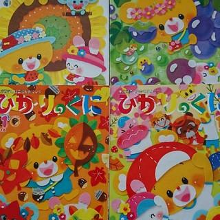 幼稚園 年少 年中 2,3,4歳 知育絵本 物語付 ももたろう 読み聞かせ(絵本/児童書)