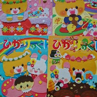幼稚園 絵本 読み聞かせ 知育絵本 生活 社会 どうぶつ(絵本/児童書)