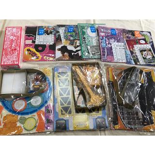 ショウガクカン(小学館)の雑誌付録色々セット(知育玩具)