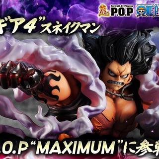 """メガハウス(MegaHouse)のワンピース P.O.P SA-MAXIMUM ルフィ """"ギア4"""" スネイクマン(フィギュア)"""