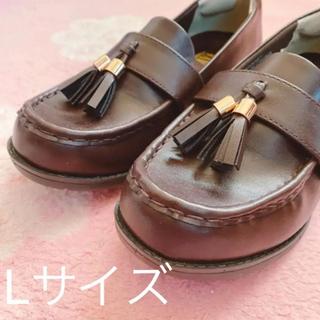 シマムラ(しまむら)のプチプラのあやコラボLサイズ新品同様ブラウンローファー茶色 24センチレディース(ローファー/革靴)