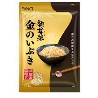 ファンケル(FANCL)のファンケル 発芽米 金のいぶき(米/穀物)