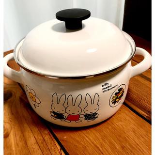フジホーロー(富士ホーロー)のIH対応 ミッフィーホーロー両手鍋(鍋/フライパン)