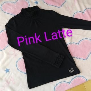 ピンクラテ(PINK-latte)のピンクラテ♡長袖Tシャツ(Tシャツ(長袖/七分))