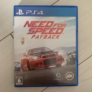 プレイステーション4(PlayStation4)の《値下げ中》need for speed payback PS4 ソフト(家庭用ゲームソフト)