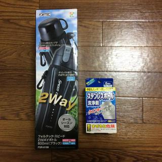 水筒 カップ コップ ダイレクト 2way 800ml ブラック メンズ 洗浄剤(弁当用品)