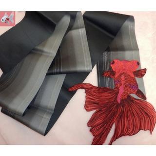 新品◆金魚の半幅帯②(浴衣帯)