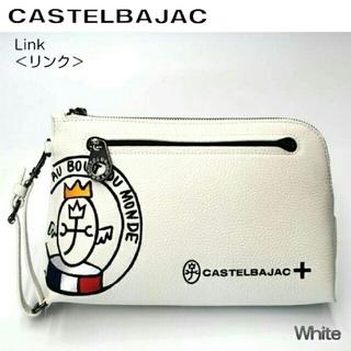 カステルバジャック(CASTELBAJAC)の新品送料無料 CASTELBAJAC(カステルバジャック)リンク クラッチ 白(セカンドバッグ/クラッチバッグ)