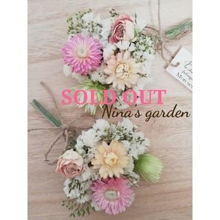 ドライフラワー*°♡Spring Flowerミニミニスワッグ2点セット(ドライフラワー)