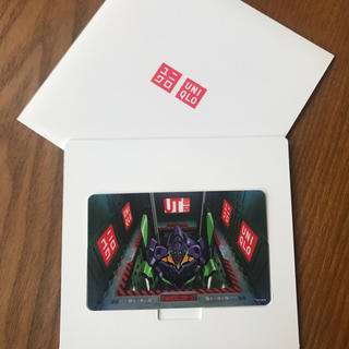 ユニクロ(UNIQLO)のユニクロ ギフトカード エヴァンゲリオン(カード)