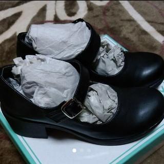 アシナガオジサン(あしながおじさん)のレディース 靴 あしながおじさん(ローファー/革靴)