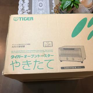 タイガー(TIGER)のタイガーやきたてオーブントースター❣値下げしました❣(調理機器)